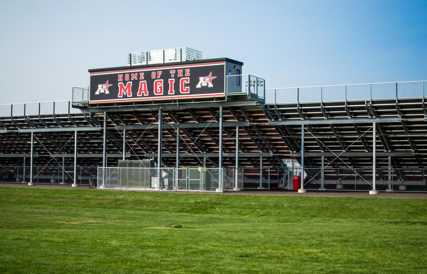 Monticello High School Athletic Complex - 5